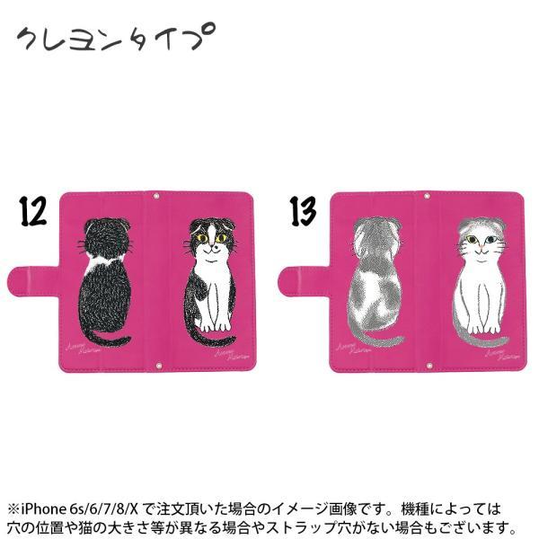 新作 スマホケース  猫基金付 猫柄 手帳型 ねこ ハチワレ スコティッシュ ロシアンブルー iPhone Xs Xs Max XR X iP8 iPhone8 Plus SE Xperia Galaxy|kirei-net|07
