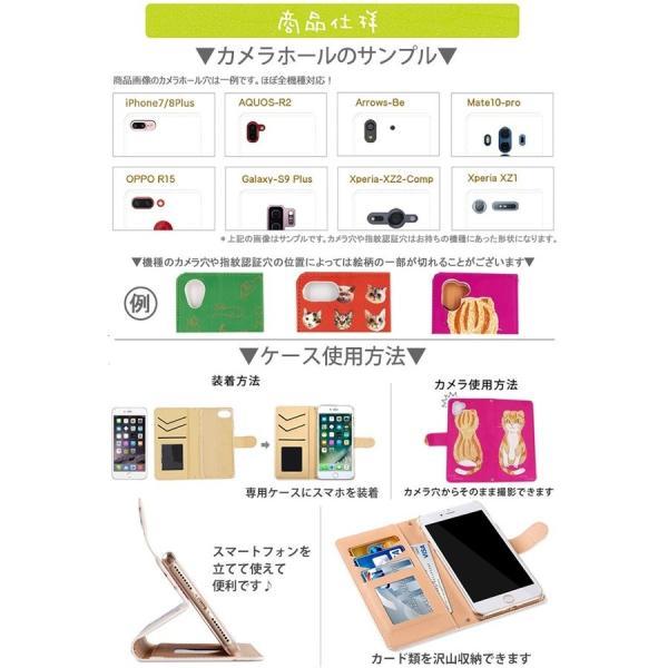 新作 スマホケース  猫基金付 猫柄 手帳型 ねこ ハチワレ 北欧 雑貨 スコティッシュ ロシアンブルー iPhone 11 pro max Xs XR X 6s 7 8 Plus SE SE2 Xperia kirei-net 10