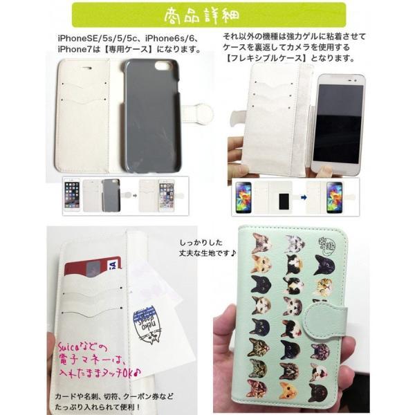 スマホケース 猫柄 ねこ 猫基金付 iPhoneXS/X iPhone8 iPhone7 iPhone6s/6 android 全機種対応|kirei-net|05