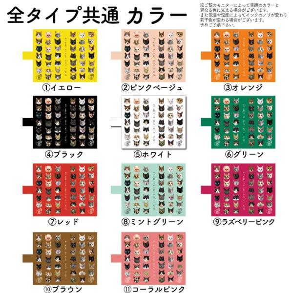 スマホケース 猫柄 ねこ 猫基金付|kirei-net|03