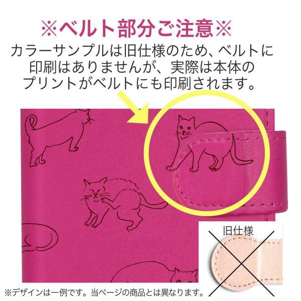 スマホケース 猫柄 ねこ 猫基金付|kirei-net|06