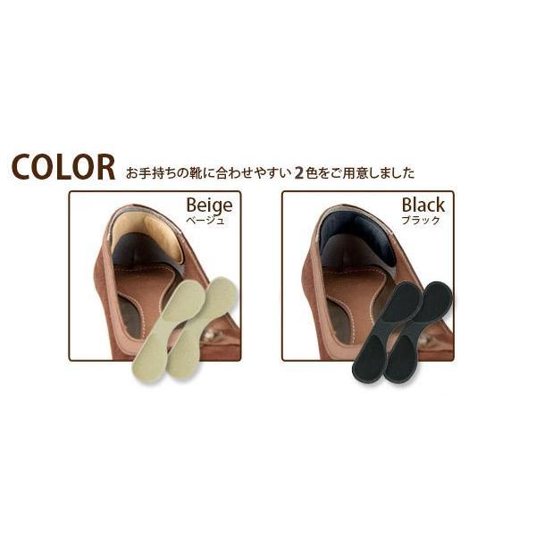 靴擦れ防止パッド 靴 脱げ防止 やわらかかかとクッション 厚み2倍