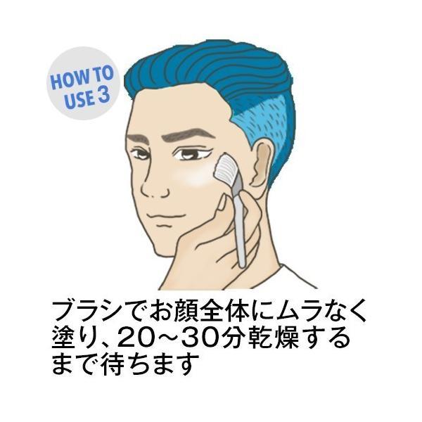 リフトアップケア ほうれい線 エイジングケア しわ 毛穴 小じわ スキンケア 化粧品 スーパーリフティングプログラム2回(リフティングパックのみ)|kireims|17