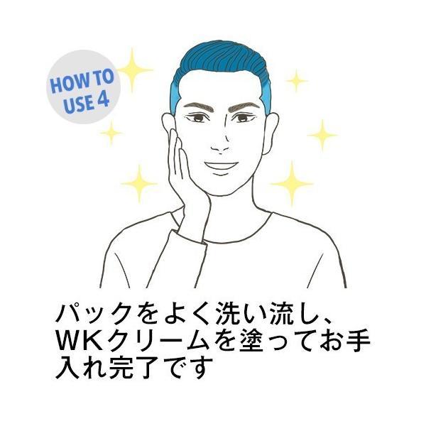 リフトアップケア ほうれい線 エイジングケア しわ 毛穴 小じわ スキンケア 化粧品 スーパーリフティングプログラム2回(リフティングパックのみ)|kireims|18