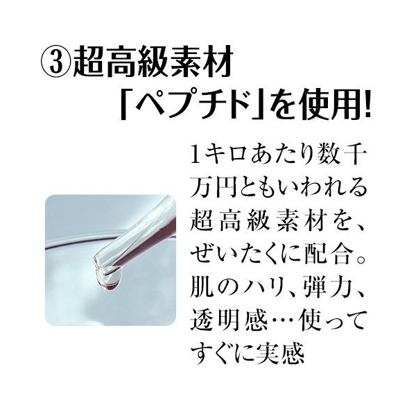 リフトアップケア ほうれい線 エイジングケア しわ 毛穴 小じわ スキンケア 化粧品 スーパーリフティングプログラム2回(リフティングパックのみ)|kireims|10