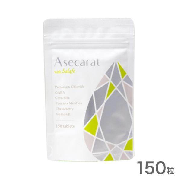 アセカラット(サプリ サプリメント 健康食品 日本製 栄養補助食品 毎日の健康をサポート)|kireispot