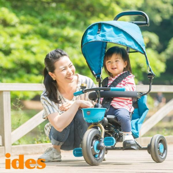 アイデス コンポフィット2(ターコイズブルー/シトロン 三輪車 1.5歳〜5歳未満 子供用 省スペース 折りたたみ)