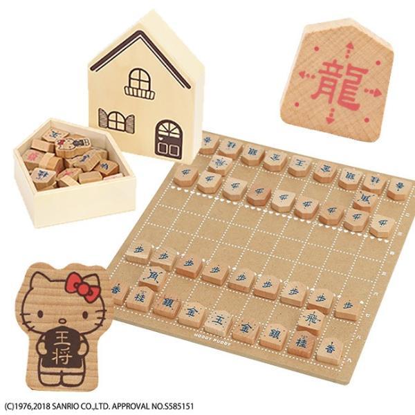 ハローキティ はじめてのしょうぎセット G03-1180(4歳以上 おもちゃ 将棋セット 木製 子供)【ギフト対応無料】