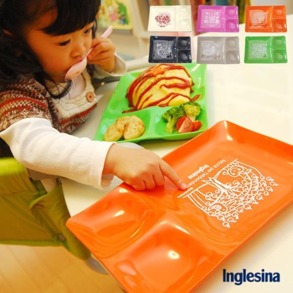 即納 イングリッシーナ ファスト アートプレート Inglesina(かおかおパンダとのコラボ/赤ちゃん/キッズ用皿)|kireispot