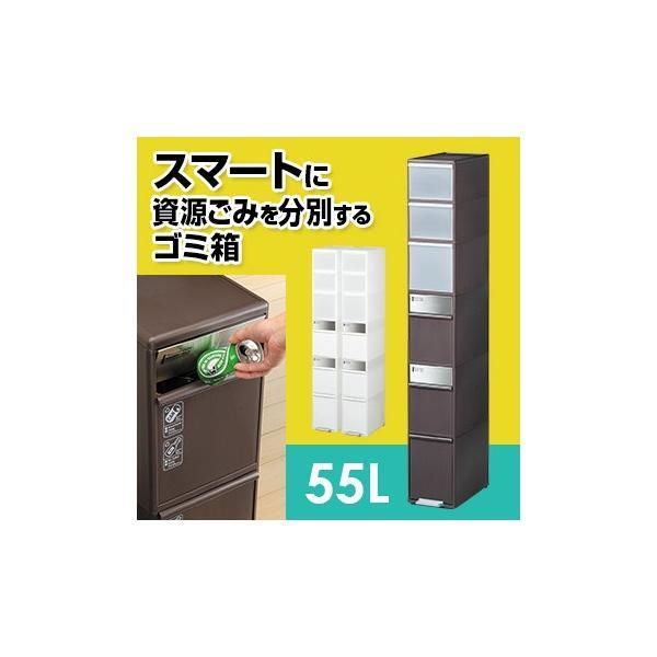 like-it 分別スイングストッカー ワイド3段(キッチン/ゴミ箱/収納) メーカー直送