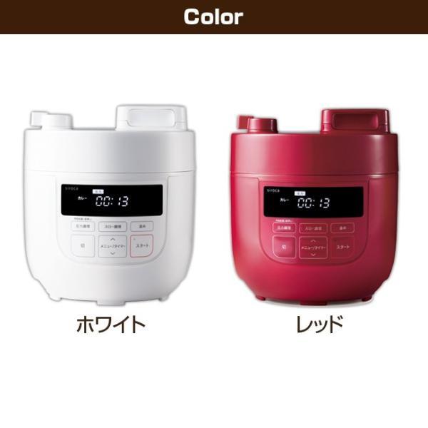 即納 siroca シロカ 電気圧力鍋 SP-D131(レシピブック付き 簡単調理 時短 高温調理 圧力なべ スロー調理機能付き 電気 圧力鍋)|kireispot|02