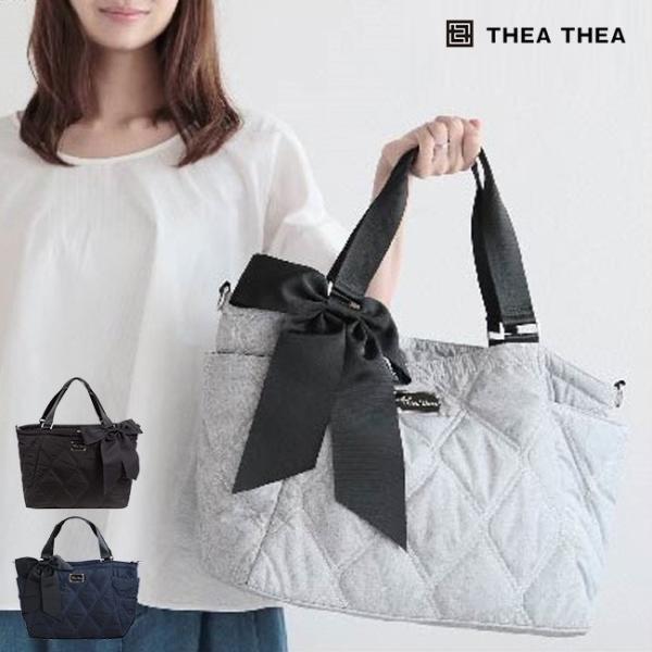 即納 TheaThea SASHA ティアティア サシャ(シンプルなデザインがかわいいママバッグ 軽量で使いやすいマザーバッグ)