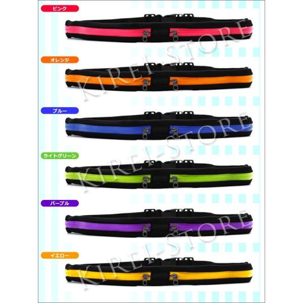 RB498(6色) ランナーベルト/ウエストポーチ/ランニング/ウエストバッグ ジム 水着 ジョギング フリーサイズ F 着後レビューでメール便送料無料|kireistore|05