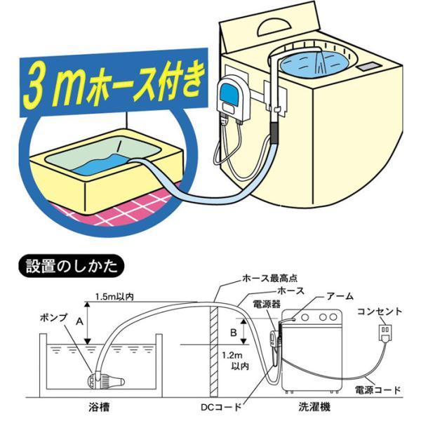 センタック 軽〜い お風呂ポンプ バスポンプ オンリー湯〜自動停止 YS-70|kireshop|02