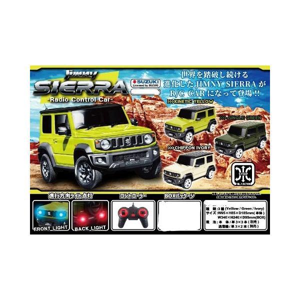 SUZUKI Jimny ジムニー 1/20スケール ラジコンカー シフォンアイボリー|kireshop|06