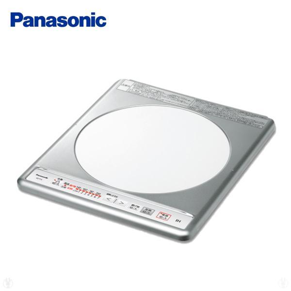 (在庫あり)KZ-11CパナソニックIHクッキングヒーター1口ビルトインタイプ100V幅31.8cmステンレストップ