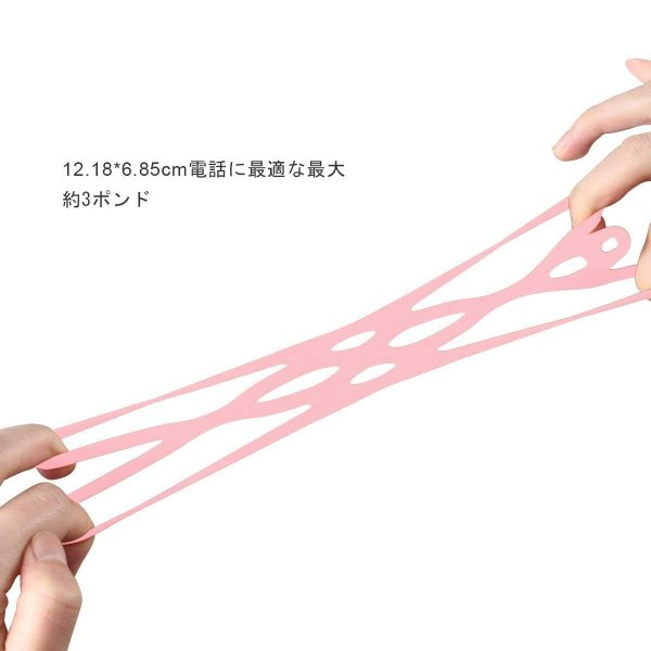 ROCONTRIP スマホのストラップ 4.0-5.5インチのスマホケース 汎用 柔らかい 携帯型 ユニーク シリコンゴムケース (ピンク) kirincompany 05
