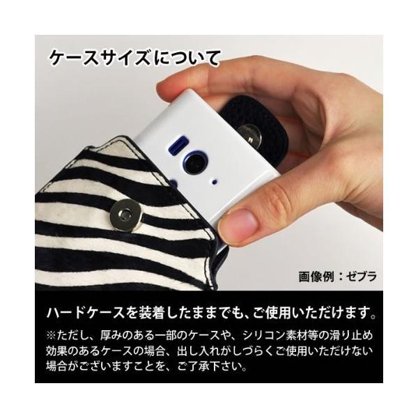 Mach Hurrier(マックハリアー) AQUOS PHONE 006SH 携帯 スマホ レザーケース XL フタ・金具付 ゼブラ ca kirincompany 02