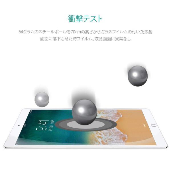 Nimaso (2018/2017 新型)iPad Pro 9.7 / Air2 / Air/New iPad 9.7インチ 用 フィルム|kirincompany|05