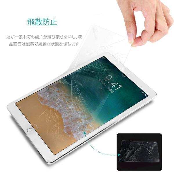 Nimaso (2018/2017 新型)iPad Pro 9.7 / Air2 / Air/New iPad 9.7インチ 用 フィルム|kirincompany|07