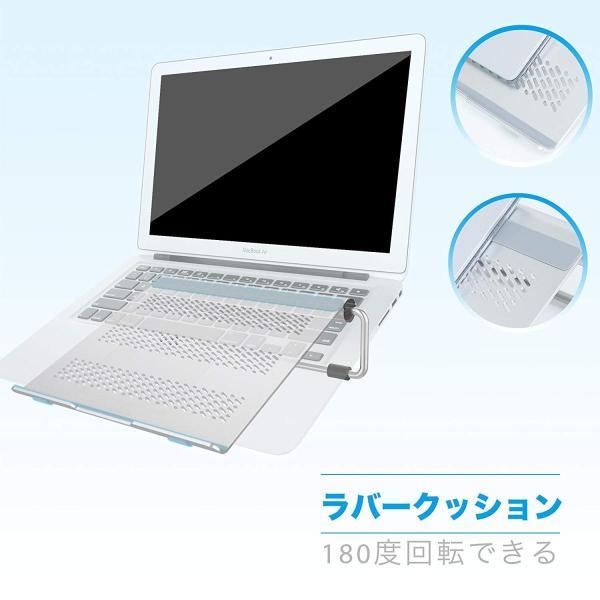 ノートパソコンPC スタンド 折り畳み式 冷却台 Lomicall ラップトップスタンド : パソコンホルダー, 高さと角度調節可能, アル|kirincompany|05