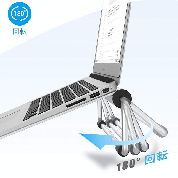 ノートパソコンPC スタンド 折り畳み式 冷却台 Lomicall ラップトップスタンド : パソコンホルダー, 高さと角度調節可能, アル|kirincompany|06