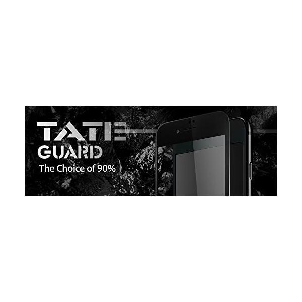 TateGuard IPhone 7 専用「ケースと併用できる&全面フルカバー」2.5Dラウンドエッジ加工 3D Touch対応 HD画面|kirincompany|03