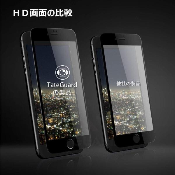 TateGuard IPhone 7 専用「ケースと併用できる&全面フルカバー」2.5Dラウンドエッジ加工 3D Touch対応 HD画面|kirincompany|06