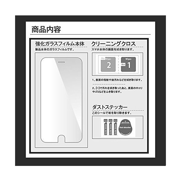 GMUMU Samsung Galaxy S8 ガラスフィルム Galaxy S8 フィルム らくらくスマートフォン S8 保護フィルム ギ|kirincompany