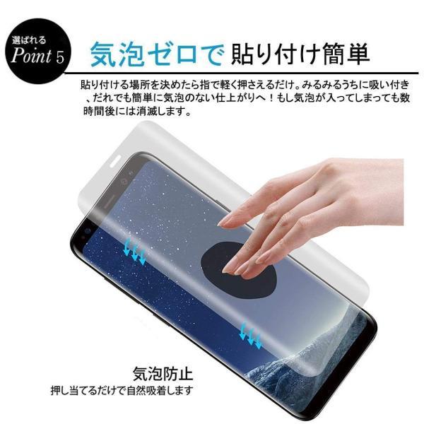 GMUMU Samsung Galaxy S8 ガラスフィルム Galaxy S8 フィルム らくらくスマートフォン S8 保護フィルム ギ|kirincompany|03