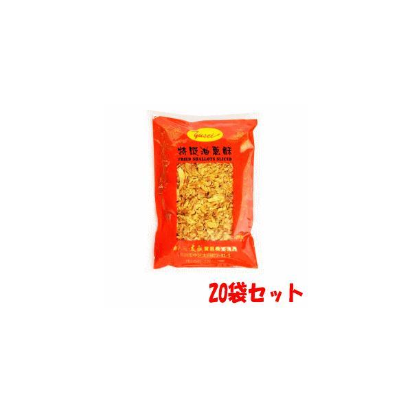【20袋セット】友盛貿易 特級油葱酥(揚げねぎ・油ねぎ・赤ネギ・フライドエシャロット) 500g×20【軽減税率対象商品】