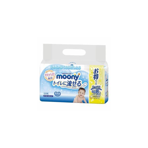 ユニ・チャーム ムーニーおしりふき トイレに流せるタイプ つめかえ用 50枚入×8コ