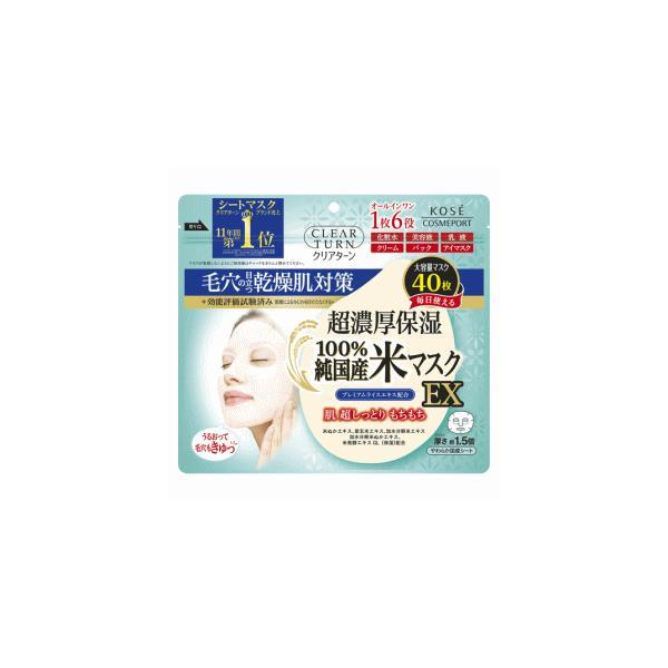 コーセーコスメポート クリアターン 純国産米マスク EX 40枚入