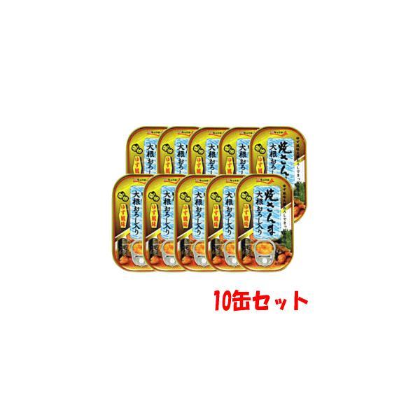 【10缶セット】極洋 焼さんま 大根おろし入り ゆず風味 100g×10 【軽減税率対象商品】