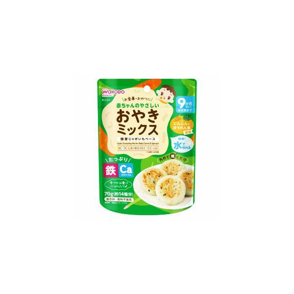 アサヒグループ食品 赤ちゃんのやさしいおやきミックス にんじんとほうれん草 70g