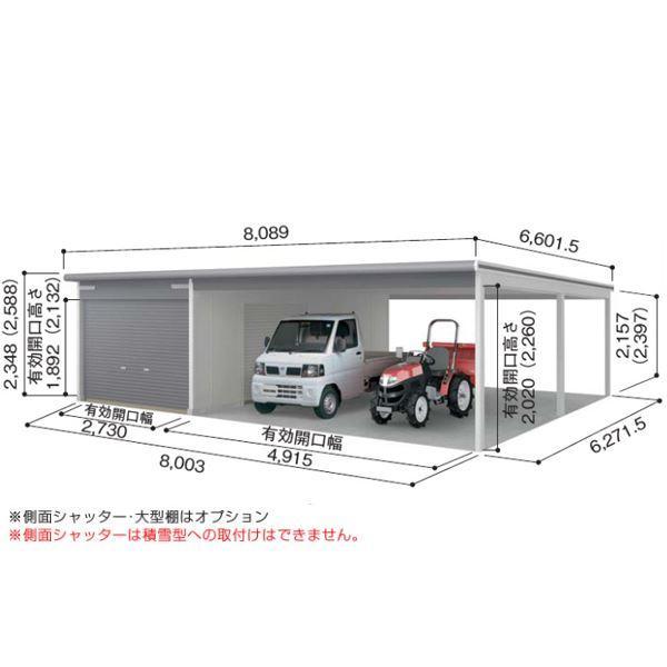 ヨドガレージラヴィージュVGC-3062+VKC-5062オープンスペース連結タイプ『シャッター車庫ガレージ』