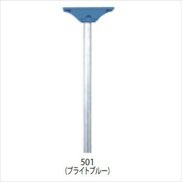 タマヤ オプション スタンドポール SP-1-501 『郵便ポスト』 ブライトブルー