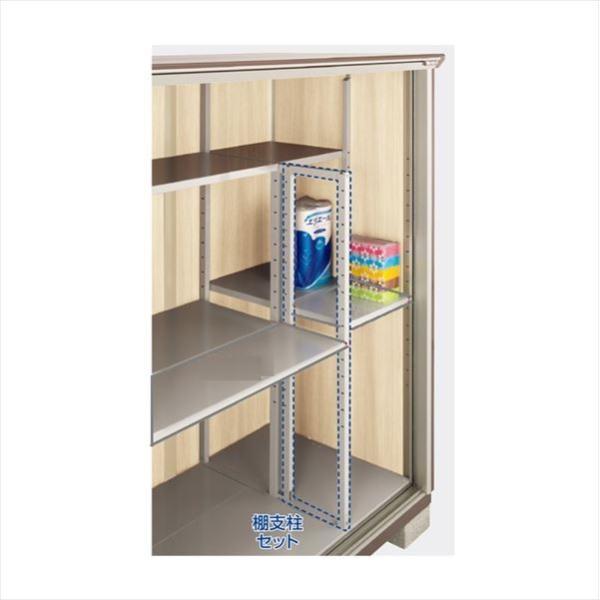 イナバ物置KMW型オプション棚支柱セット前棚板用KFEH7-7108『棚板は別売』