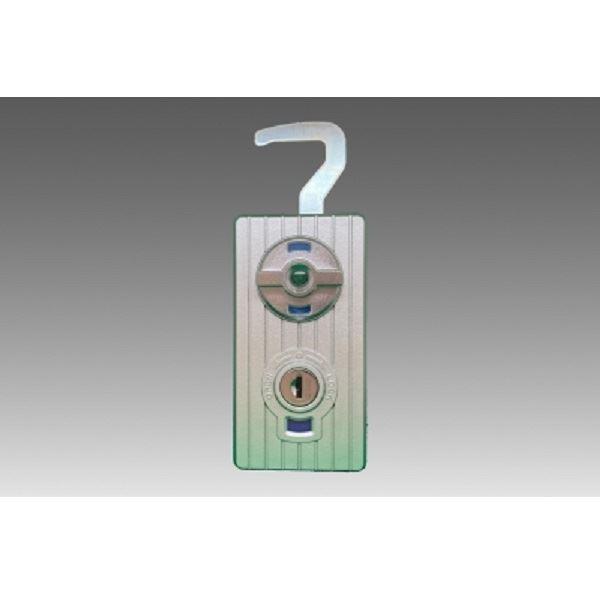 イナバ物置物置用スペアキーNX(ディンプルキー)用『No.0001〜0300』『物置の鍵が紛失したときに』*受注生産品につき納期
