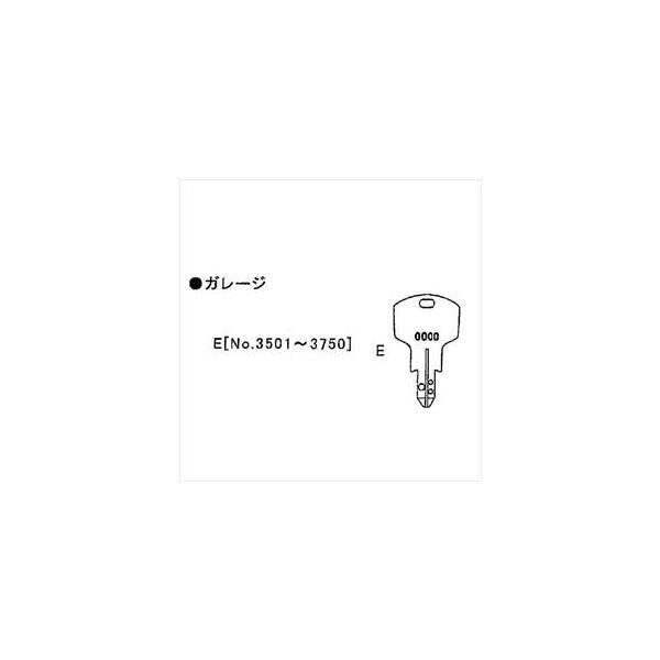 イナバ物置 物置用 スペアキー ガレージ(三和シャッター)「No.3501〜3750」用 *受注生産につき、納期は約4週間かかります 『物置の鍵が紛失