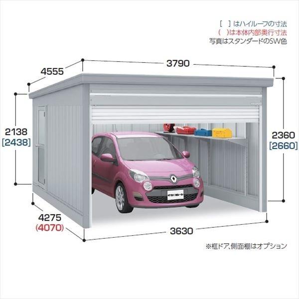 『配送は関東・東海限定』 イナバ物置 ガレーディア GRN-3642H 一般型 『シャッター車庫 ガレージ』
