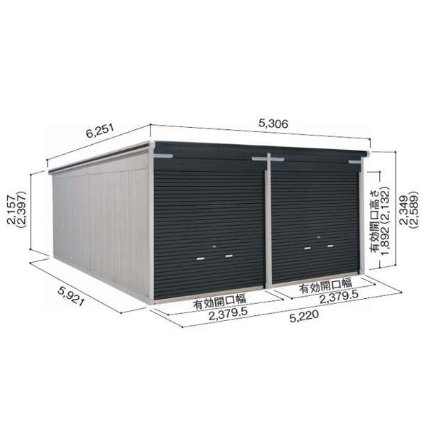 ヨドガレージ ラヴィージュ3 VGC-2659 一般型 標準高タイプ 2連棟 『シャッター車庫 ガレージ』