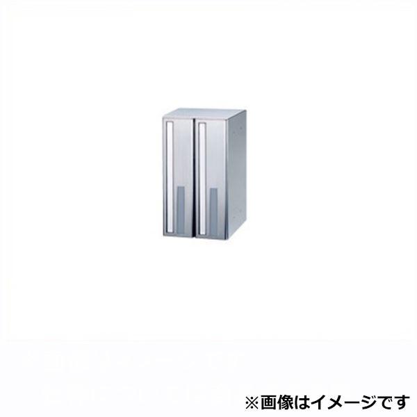 田島メタルワーク 集合住宅用郵便受け箱 エフ・プラス F3054T-2 白やぎさん 前入後出/多段式 省スペースタイプ たて型2段 MYナンバー錠 『