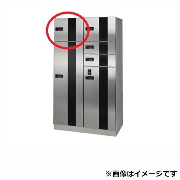 田島メタルワーク マルチボックス MULTIBOX GXE-1 中型荷物用 上段タイプ 『集合住宅用宅配ボックス マンション用』 へアライン