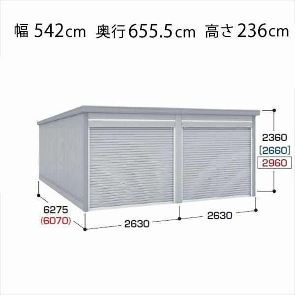 『配送は関東・東海限定』 イナバ物置 ガレーディア GRN-2662SL-2 一般型 『2連棟タイプ』 『シャッター車庫 ガレージ』