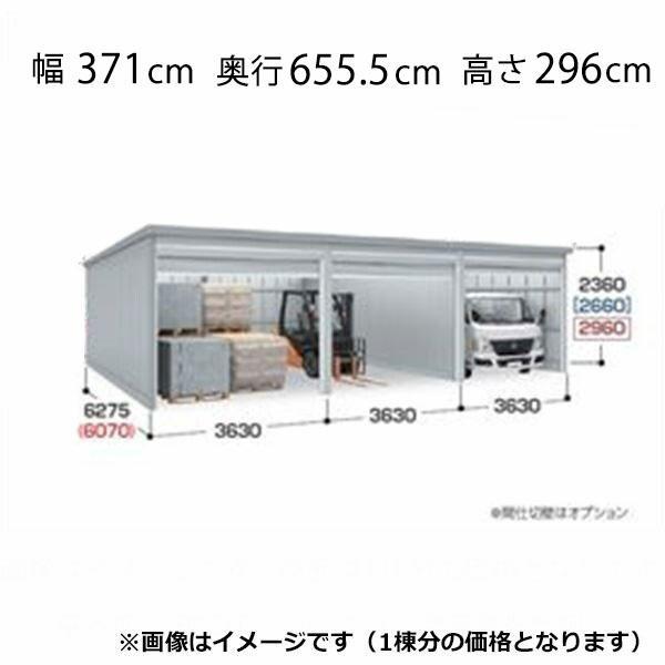 『配送は関東・東海限定』 イナバ物置 ガレーディア GRN-3662JL(基本棟) 豪雪地型 『シャッター車庫 ガレージ』