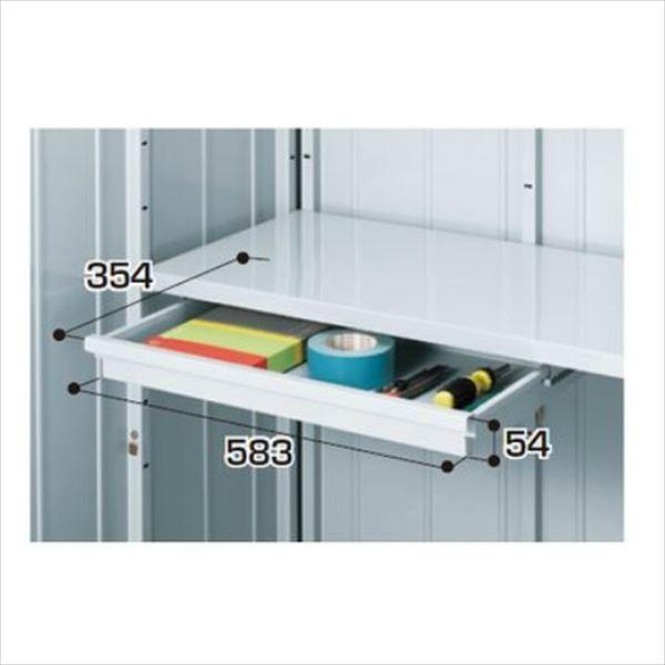 イナバ物置NXN/FXN用オプション棚下引き出しH9-5099