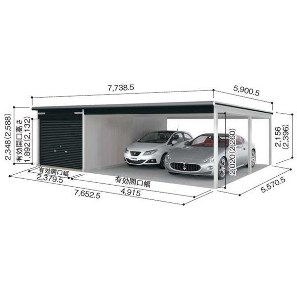 ヨドガレージ ラヴィージュ VGC-2655+VKC-5055 オープンスペース連結タイプ 『シャッター車庫 ガレージ』