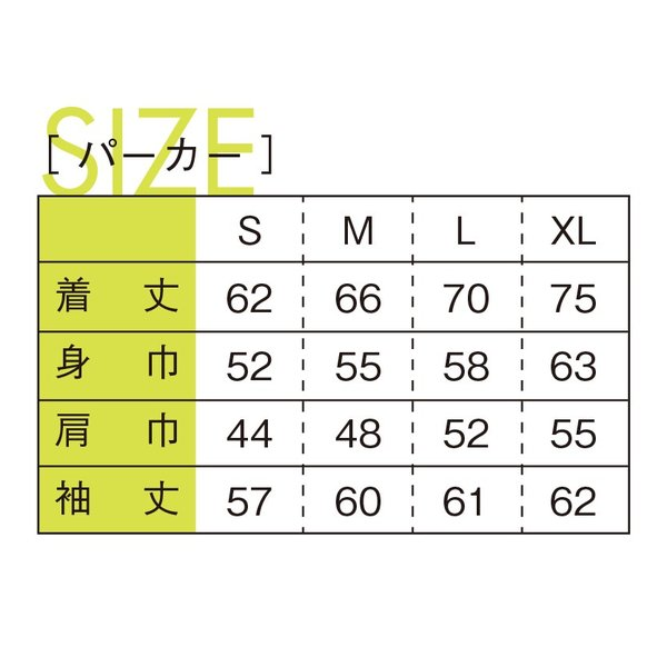 山菜図鑑パーカー グレー 裏起毛|kiru-sansai|03