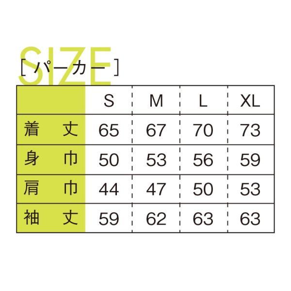こごめパーカー 白 裏起毛 kiru-sansai 03